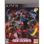 PS3: Mobile suit gundam side stories (Z2) (JP)