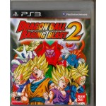 PS3: Dragon Ball Raging Blast 2