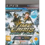 PS3: TIME CRISIS RAZING STORM Time Crisis 4 & Deadstorm Pirates (Z1)