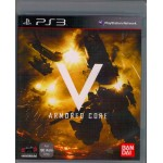 PS3: Armored core