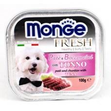 Monge Fresh ชนิดเปียก สำหรับสุนัข สูตรปลาทูน่า 100 กรัม