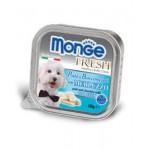Monge Fresh ชนิดเปียก สำหรับสุนัข สูตรปลาค้อด 100 กรัม