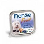 Monge Fruit ชนิดเปียก สำหรับสุนัข สูตรไก่งวงและบลูเบอรี่ 100 กรัม