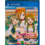 PSVITA: Love Live! School Idol Paradise Vol.1 Printemps (z2)