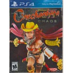 PS4: Onechanbara Z2 Chaos [Banana Split Edition][Z1]