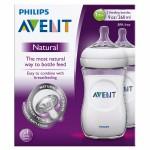 เอเวนท์ Avent ขวดนม รุ่นNatural 9 oz. สำหรับ 1 เดือน+ แพ็คคู่