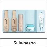 Sulwhasoo Travel Kit 5 Items