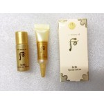 The history of whoo Bichup ja saeng essence (เซ็ต 2 ชิ้น)