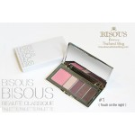 Bisous Bisous Beaute Classique Palette # 1 Touch on the night