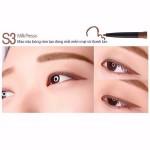 Eglips Slim Auto Long Eyeliner #S3 Milk Presso
