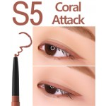 Eglips Slim Auto Long Eyeliner #S5 Coral Attack