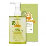 Etude House Real Art Cleansing Oil_MILD 185ml