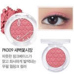 Etude House Look At My Eyes Cafe #PK009
