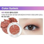 Etude House Look At My Eyes #RD305