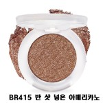Etude House Look At My Eyes #BR415