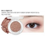 Etude House Look At My Eyes #BR416
