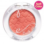 Etude House Look At My Eyes Cafe #OR203
