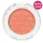 Etude House Look At My Eyes #OR208