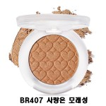 Etude House Look At My Eyes #BR407