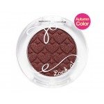 Etude House Look At My Eyes #BR408