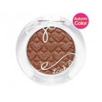 Etude House Look At My Eyes #BR409