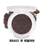 Etude House Look At My Eyes #BR403