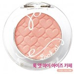 Etude House Look At My Eyes Cafe #PK001