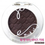 Etude House Look At My Eyes Cafe #BR402