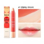 Etude House Balm & Color Tint #01