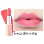 Etude House Dear My Blooming Lips-talk Cream #PK005