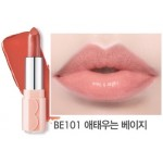 Etude House Dear My Blooming Lips-talk Cream #BE101