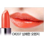 Etude House Dear My Blooming Lips-talk Cream #OR207