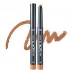 Etude House Play 101 Blending Pencil #04