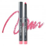 Etude House Play 101 Blending Pencil #17