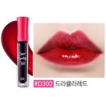 Etude Dear Darling Water Gel Tint #08 (RD302)