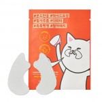 Etude House Laugh Lines Care Patch