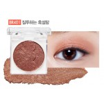 Etude House Dear My Enamel Eyes-Talk#18 #BR401