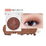 Etude House Dear My Enamel Eyes-Talk#15 #RD302