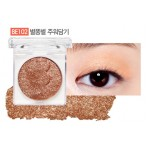 Etude House Dear My Enamel Eyes-Talk#17 #BE102