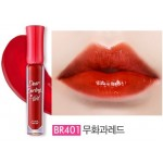 Etude Dear Darling Water Gel Tint #10 (BR401)