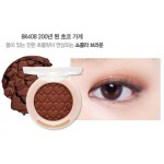 Etude House Look At My Eyes Cafe #BR408