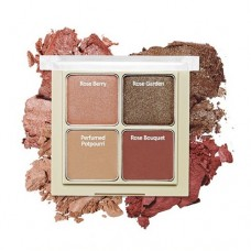 Etude House Blend For Eyes#01