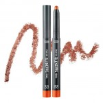 Etude House Play 101 Blending Pencil #33