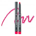 Etude House Play 101 Blending Pencil #29