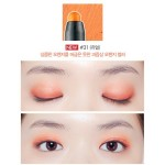 Etude house Play 101 Blending Pencil #31
