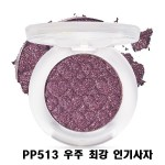 Etude House Look At My Eyes #PP513