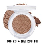 Etude House Look At My Eyes #BR428