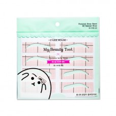 Etude House My Beauty Tool Personal Brow Band #2 Natural Brow