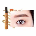 Etude House Tint My 4 Tip Brow 2g #1 Natural Brown