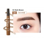 Etude House Tint My 4 Tip Brow 2g #2 Dark Brown